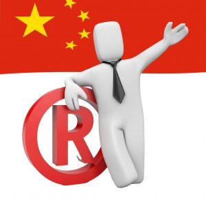 Markenanmeldung China Anwalt MArkenrecht Rechtsanwalt Hamburg